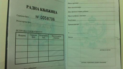Получение трудовой книжки в Черногории